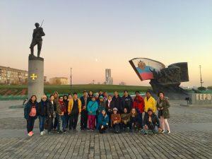 ทริปรัสเซีย17-24 ต.ค.61